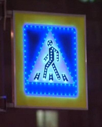 Светодиодный знаки своими руками
